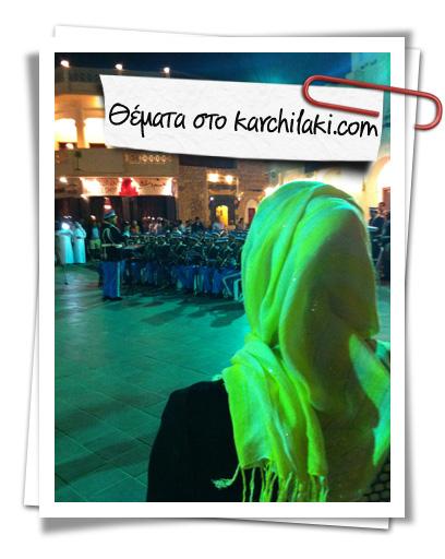 karchilaki.com posts