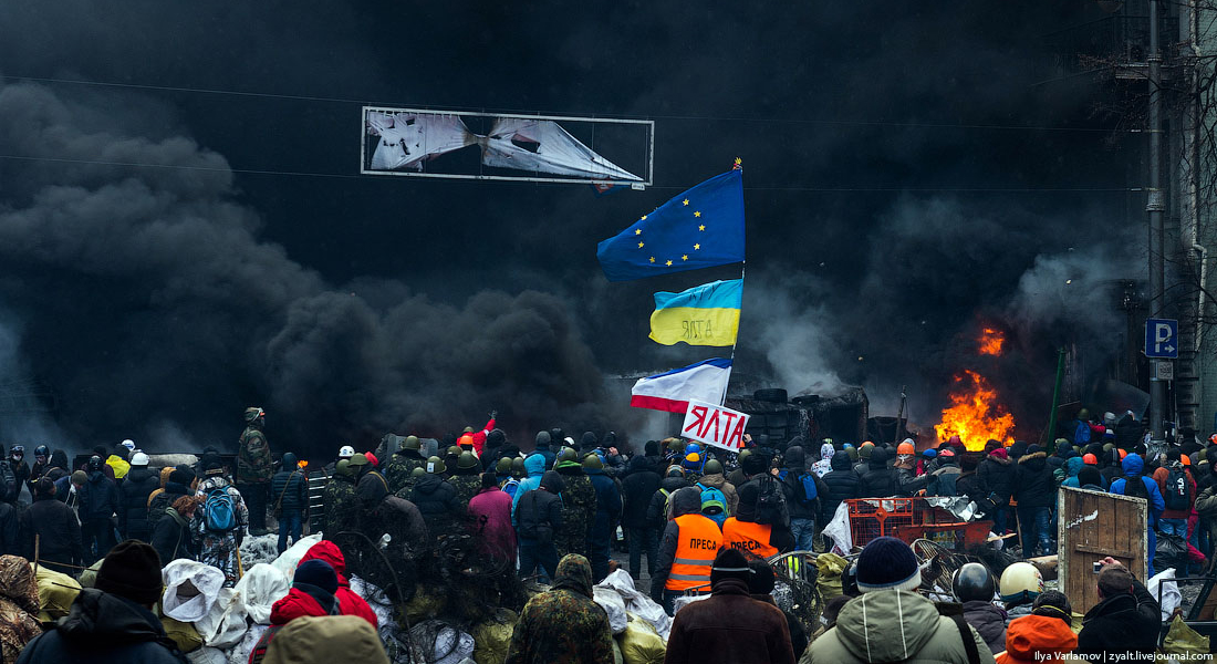 Ουκρανία, 2014
