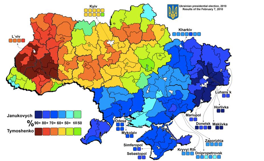 Ουκρανία-Προεδρικές Εκλογές-2010