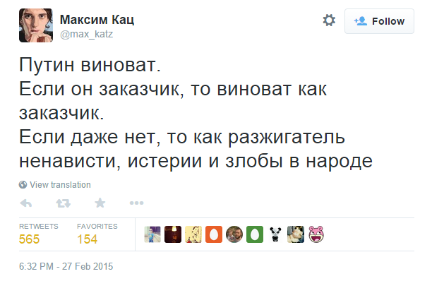 Maxim_Katz