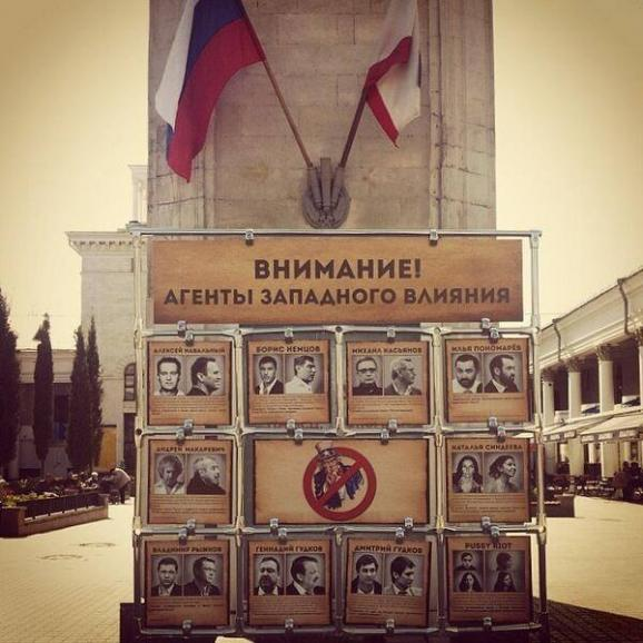 Nemtsov-Agents-of-Influence