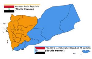 Βόρεια & Νότια Υεμένη