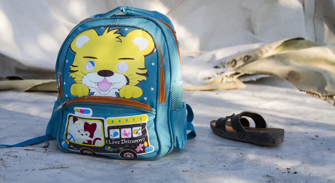 backpack-600